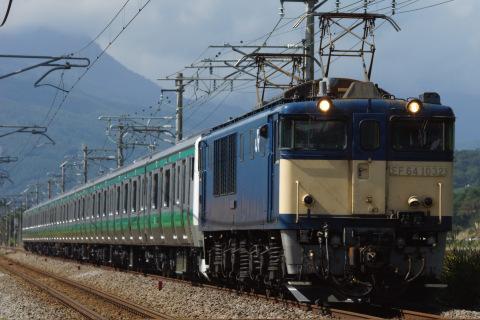 【JR東】E233系7000番代ハエ114編成 配給輸送