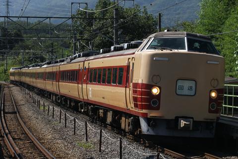 【JR東】183/189系オオH101編成 長野総合車両センターへ回送