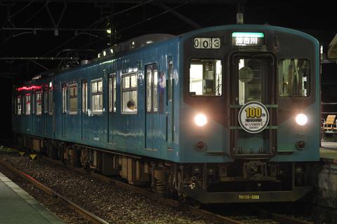 【JR西】加古川線開業100周年HM装着
