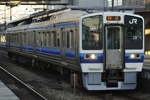 【JR西】213系オカC02編成 吹田総合車両所本所出場