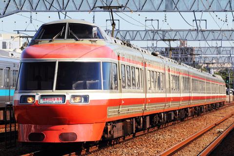 【小田急】7000形7004F(LSE)使用 団体専用列車運転