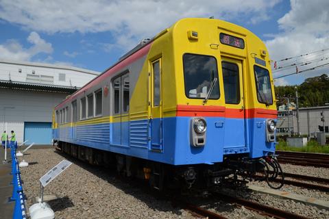 【東急】電車まつりin長津田 開催