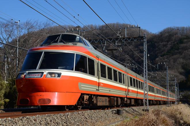 【小田急】7003F(LSE) 特別団体専用列車運転