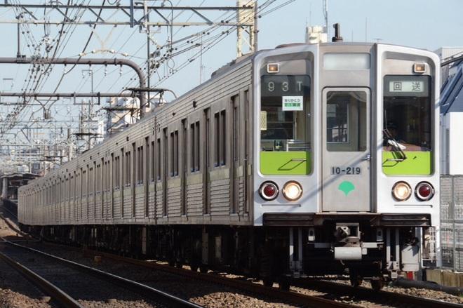 【都営】都営10-000形10-210F廃車回送