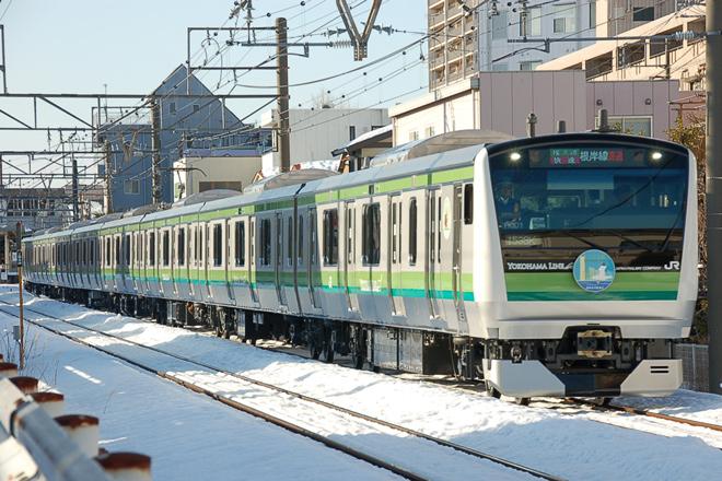 【JR東】横浜線E233系6000番台デビュー