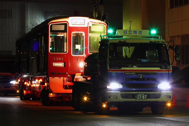 【阪急】1300系1301F搬入