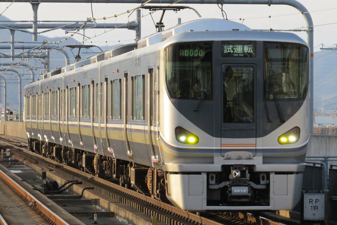 【JR西】225系MY02編成試運転
