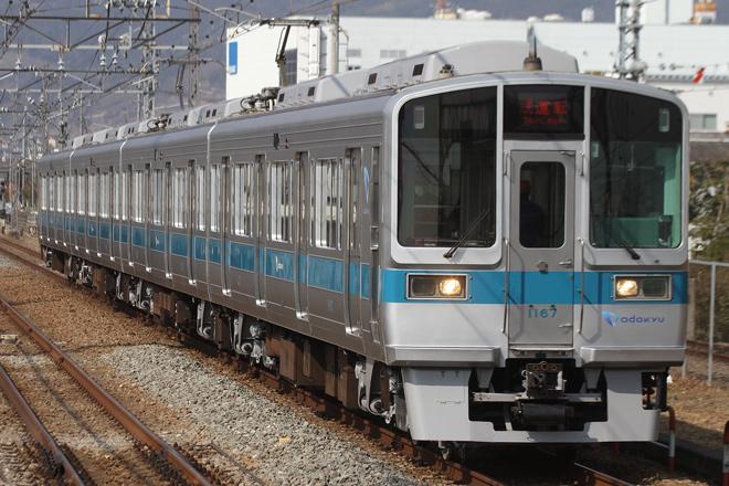 【小田急】1000形1067F出場試運転