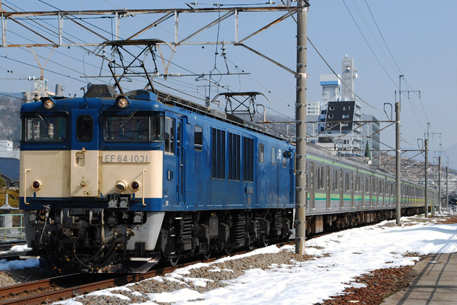 【JR東】205系H3編成廃車配給