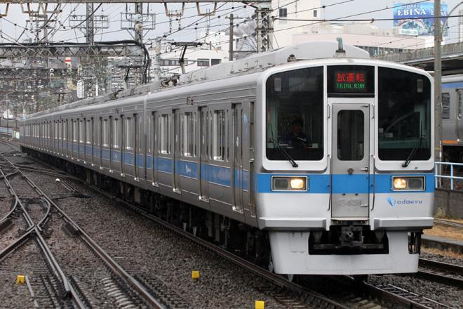 【小田急】2000形2051F試運転