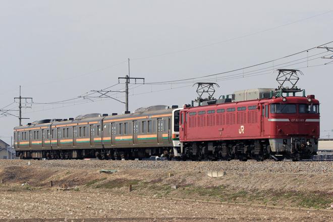 【JR東】211系元タカB10編成3両大宮へ配給輸送
