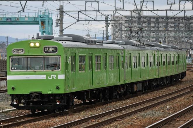 【JR西】103系NS409編成・吹田出場前の本線試運転実施