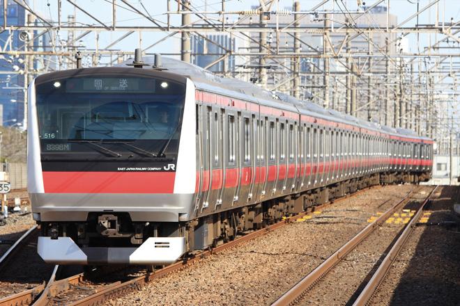 【JR東】E233系ケヨ516編成 東京総合車両センター出場