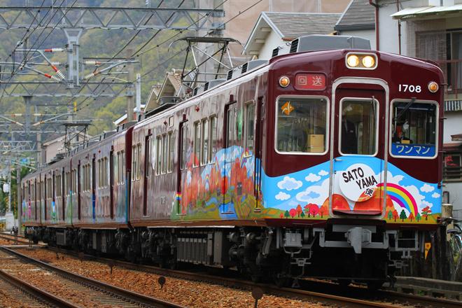 【能勢電】1700系ラッピング電車「里山便」運行開始