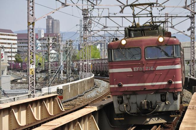 【JR貨】4071レのEF81代走終了?