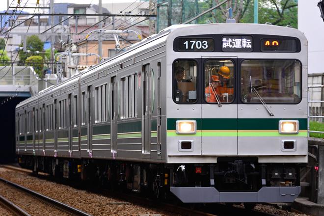 【東急】1503F 池上線・多摩川線で試運転
