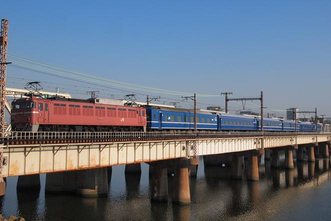 【JR西】EF81・24系使用 ニコニコ超会議号送り込み回送