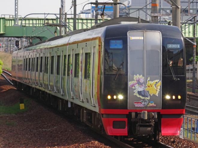 【名鉄】2200系「ディアンシー号」運転開始