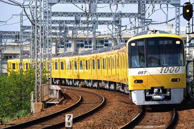 【京急】新1000形1057編成(黄色塗装)試運転