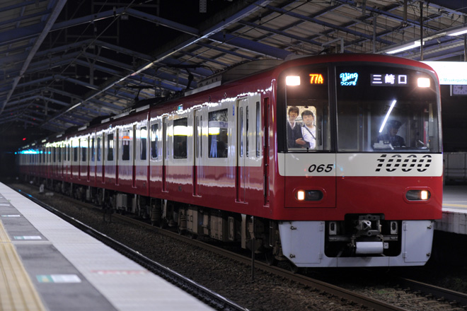 2nd-train Topics 【京急】Wing号3ドア車で代走
