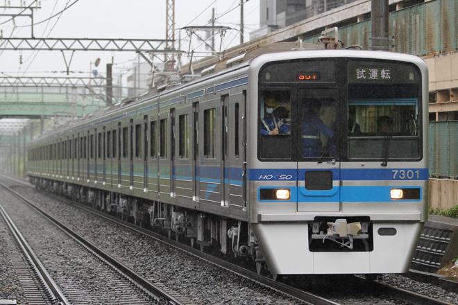 【北総】7300形7308編成出場試運転