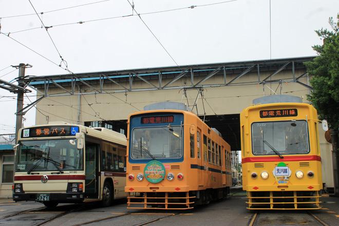 【都電】路面電車の日イベント開催