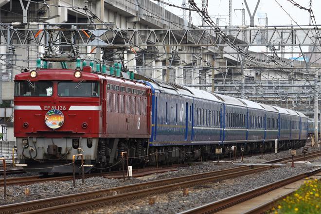 【JR東】24系使用の「三陸福幸号」運転