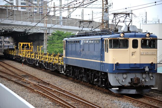 【JR東】EF65-1107牽引大宮操工臨返空運転