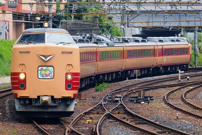 【JR東】485系使用仙山線さくらんぼ号運転