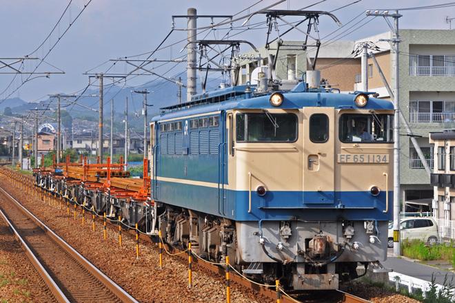 【JR西】EF65-1134牽引 東福山工臨運転
