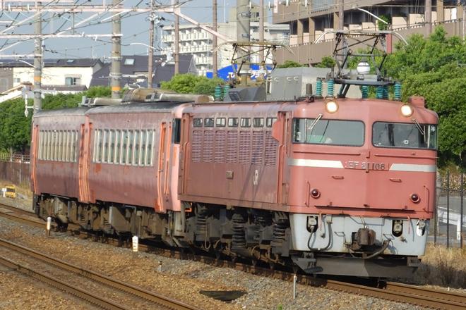 【JR西】キハ48配給輸送(6月25日分)