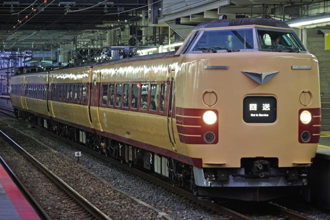 【JR西】381系FE41編成吹田総合車両所本所出場