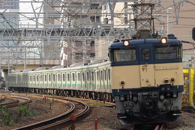 【JR東】205系H9編成 配給輸送