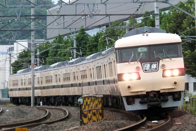 【JR西】117系T1編成を使用した団体専用列車