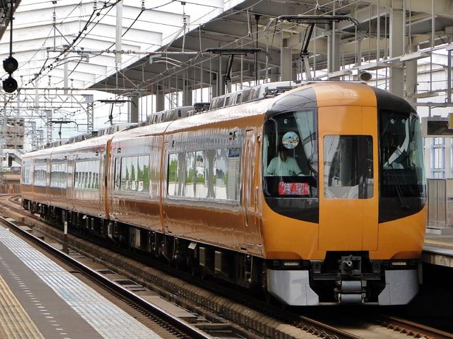【近鉄】22600系使用の甲子園行貸切列車