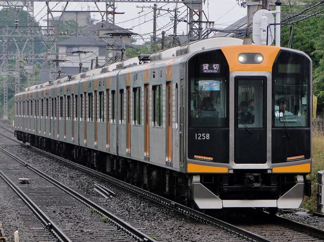 【阪神】奈良~姫路横断ツアー貸切列車運行