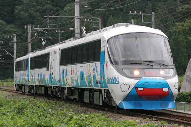 【富士急】8000系(元小田急RSE)営業運転開始