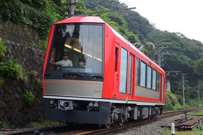 【箱根】3000形3001号 試運転