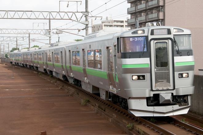 【JR北】733系3000番代営業運転開始