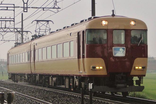 【近鉄】あおぞらⅡ復刻版使用の貸切ツアー運行