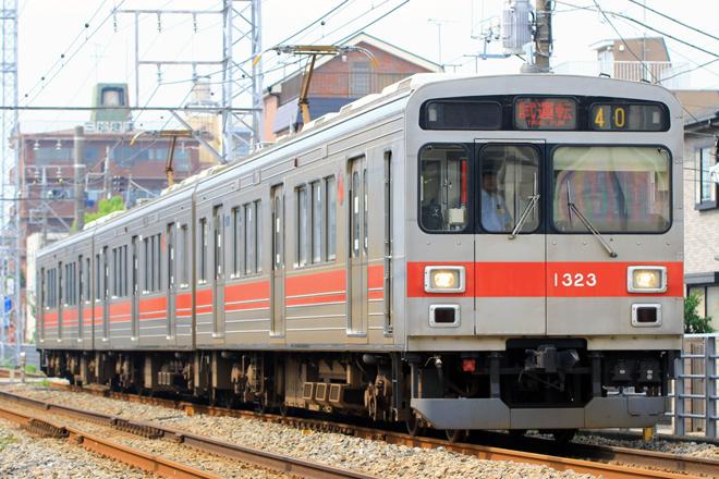 【東急】1023F池上線・多摩川線内で試運転