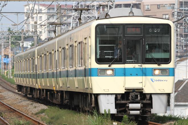 【小田急】8000形8059F試運転