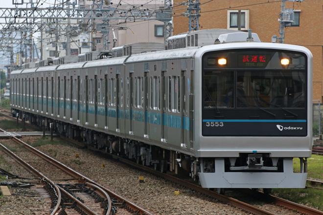 【小田急】3000形3253F出場試運転