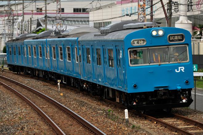 【JR西】103系HJ401編成 吹田総合車両所本所内試運転