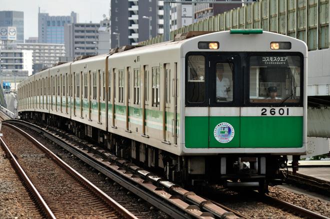 【大交】中央線20系2601F引退