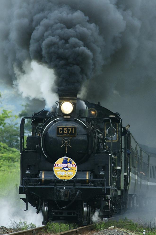 【JR西】山口線全線復旧&SLやまぐち号重連運転