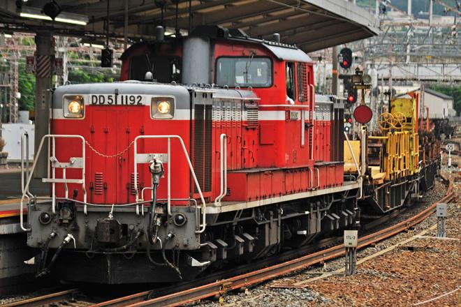 【JR西】DD51-1192牽引 米原工臨返空運転