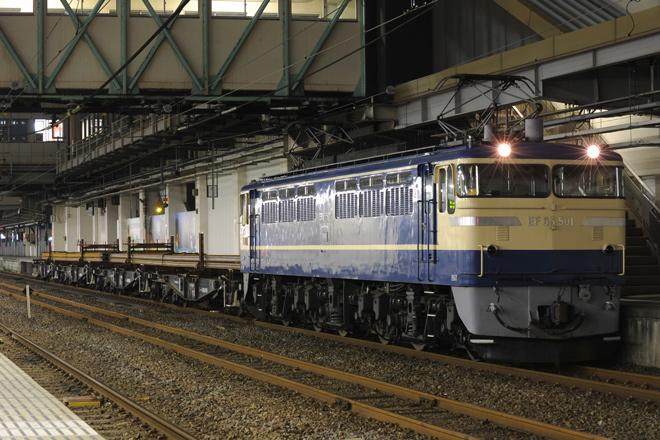 【JR東】EF65-501牽引駒形工臨運転