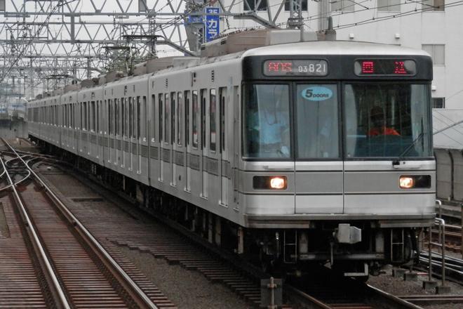 【メトロ】03系03-121F鷺沼工場入場