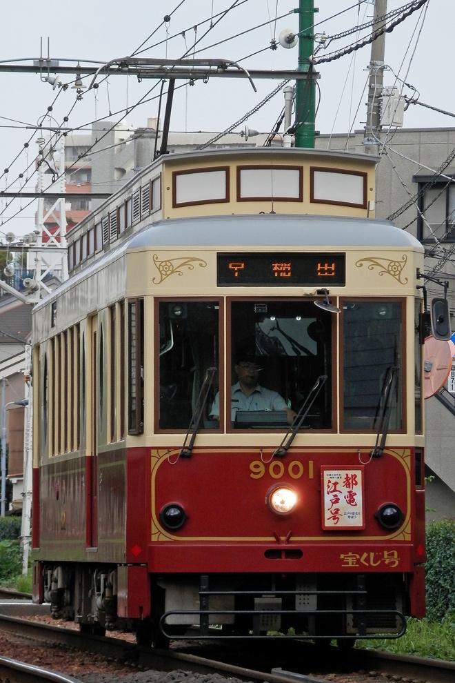 【都営】9000形9001号車使用「都電江戸号」運転中